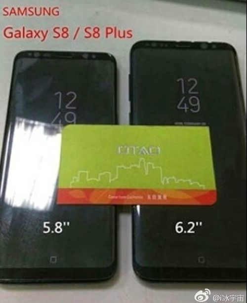 Samsung_s8_s8plus_leaked
